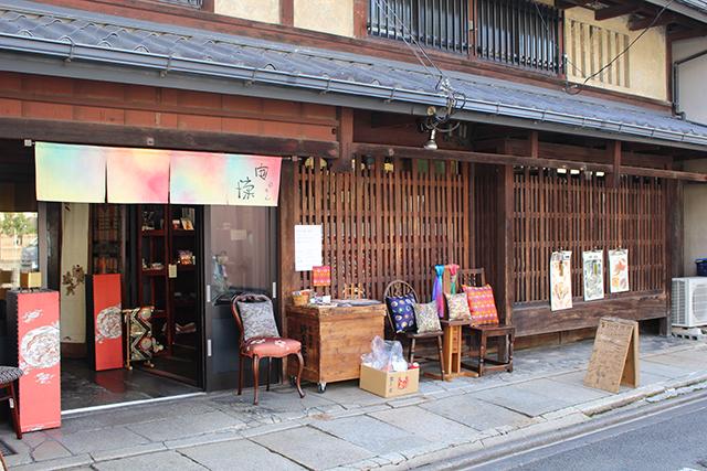 Kyoto_Japanese_goods_shop_yurin